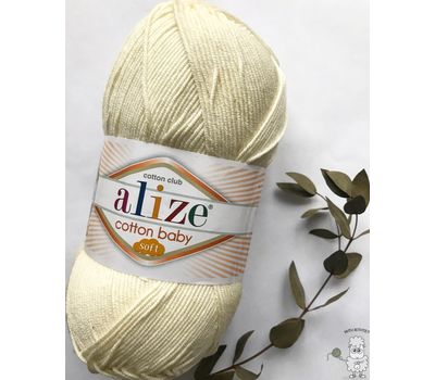 Alize Cotton Baby